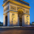 Paris, Arc de Triomphe by night — Stock Photo #15680487