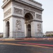 Paris, Arc de Triomphe — Stock Photo #15680493