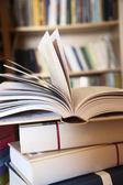Library — Fotografia Stock