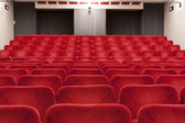 Red theatre — Stock Photo