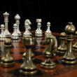 Chess Game with Focus on Light Pieces - Stok fotoğraf