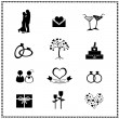 Set of wedding icons, Vector illustration — Stock Vector