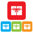 Royalty-Free Stock : Gift box icons
