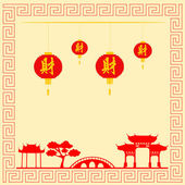 Asian Landscape and Chinese Lanterns — Stock Vector