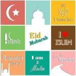 Ramadan kareem, Eid Mubarak, typography — Stock Vector