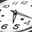 Foto Stock: Clock face