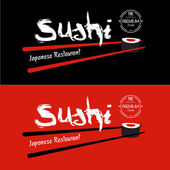 Sushi Japanese Restaurant design template — Stock Vector