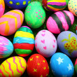 Easter Eggs — Stock Photo #39635151