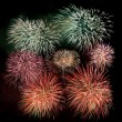 Fireworks — Stock Photo #41038683