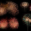 Fireworks — Stock Photo #41501569