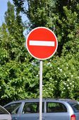 Car and traffic signs — Stock Photo