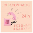 Pink caller phone , contacts — Stock Vector #13160856