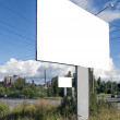 Empty billboard — Stockfoto