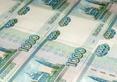 Ruble banknotes as background — Stock Photo