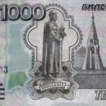 Постер, плакат: Close up of one thousand ruble banknote