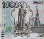 Close up of one thousand ruble banknote — Stock Photo