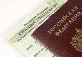 Russian passport and pension insurance card — Stock Photo