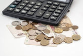 Ruble coins and calculator — Stock Photo