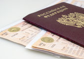 Civil passport and train ticket — Stock Photo