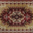 Stock Photo: Fragment of a carpet