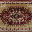 Foto Stock: Fragment of carpet