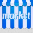 Market Awning — Stock Photo