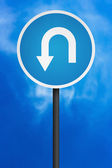 Turn Back Road Sign — Stockfoto