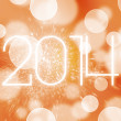 Gold 2014 New Year Image — Stock Photo #35748859