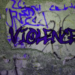 Stock Photo: Violence Graffiti