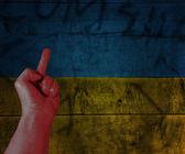 Anti rivoluzione ucraina — Foto Stock