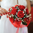 Stock Photo: Wedding bouquet of red roses