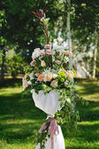 Beautiful wedding flowers — Stock Photo