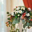 Wedding bouquet on background — Stock Photo