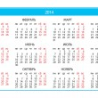 Russian vector calendar 2014 — Stockvectorbeeld