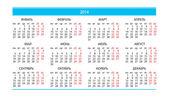 Russian vector calendar 2014 — Stock Vector