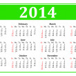 Stock Vector: Vector calendar 2014 in English