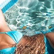 Stock Photo: Relaxation in water