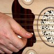 Lute. Turkish and Arabic musical instrument - Stock Photo