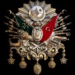 Stock Photo: Turkish old OttomEmpire emblem