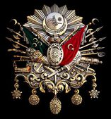 Turkish old Ottoman Empire emblem — Stock Photo