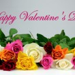 "Stock Photo: Colorful roses and "" Happy Valentine's Day "" text"