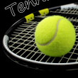Tennis racket, tennis ball, and  Tennis  text — Stock Photo