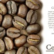 Coffee beans and sample text — Stock Photo