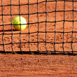 Clay tennis court — Stock Photo