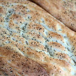 Foto Stock: Turkish pitbread.