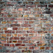 Old brick wall texture — Stock Photo #15658087