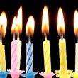 Stock Photo: Birthday candles.