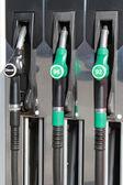 Fuel pumps — Stock Photo