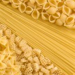 Stock Photo: Set of raw pasta
