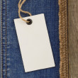 Jeans and of burlap hessian — Stock Photo #34617923